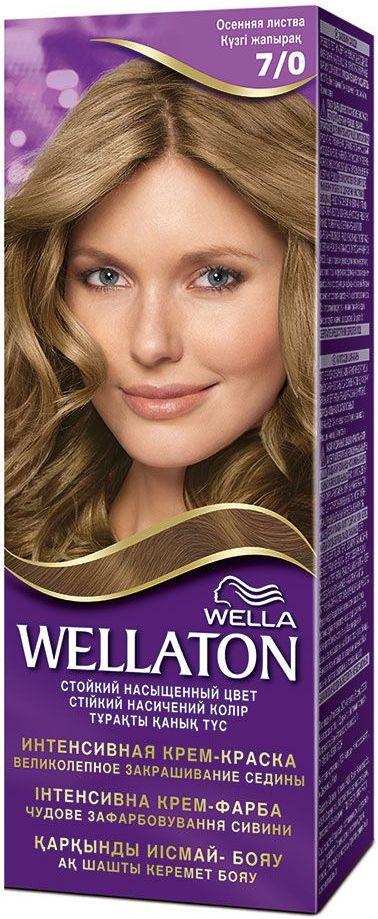 Fotografie Wella Wellaton Intense Color Cream krémová barva na vlasy 7/0 střední blond