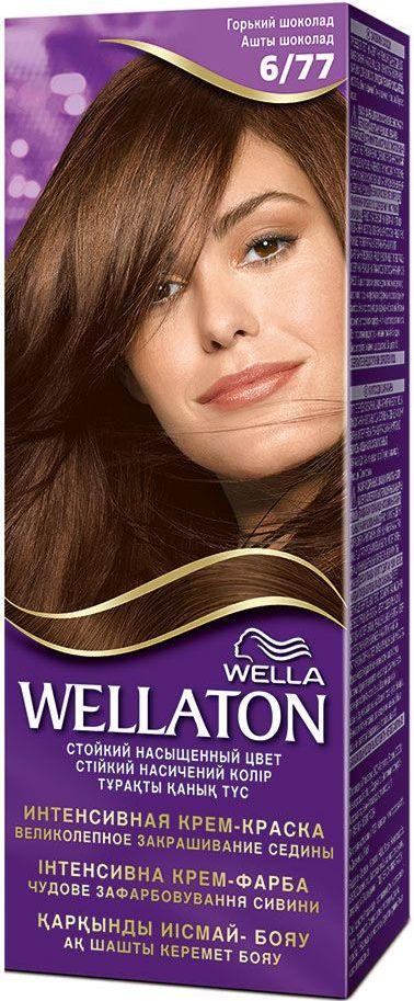 Fotografie Wella Wellaton Intense Color Cream krémová barva na vlasy 6/77 hořká čokoláda