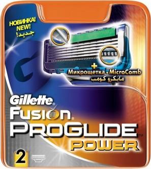 Fotografie Gillette Fusion Proglide Power náhradní břity 2 ks