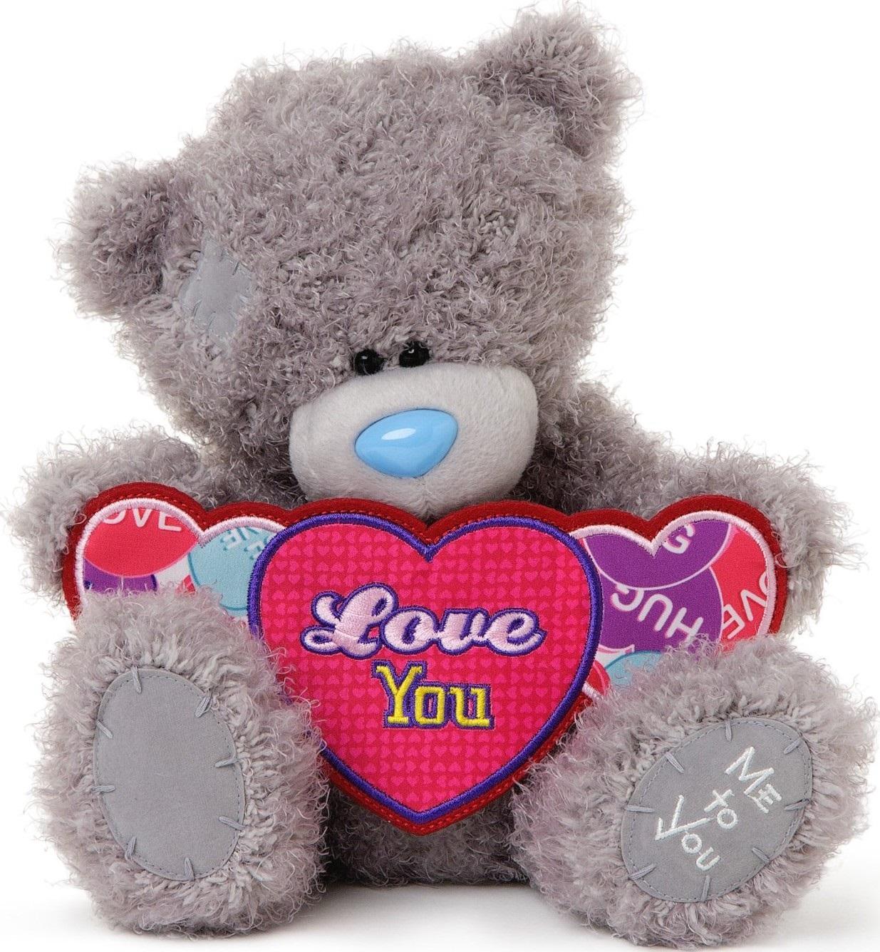 Me to You Medvídek se srdcem s nápisem Love You 25 cm