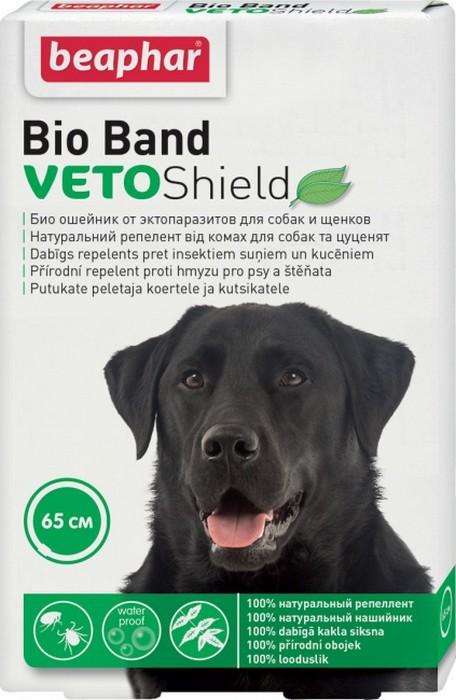 Fotografie Beaphar Bio Band Veto Shield Přírodní repelentní obojek pro psy a štěňata 65 cm