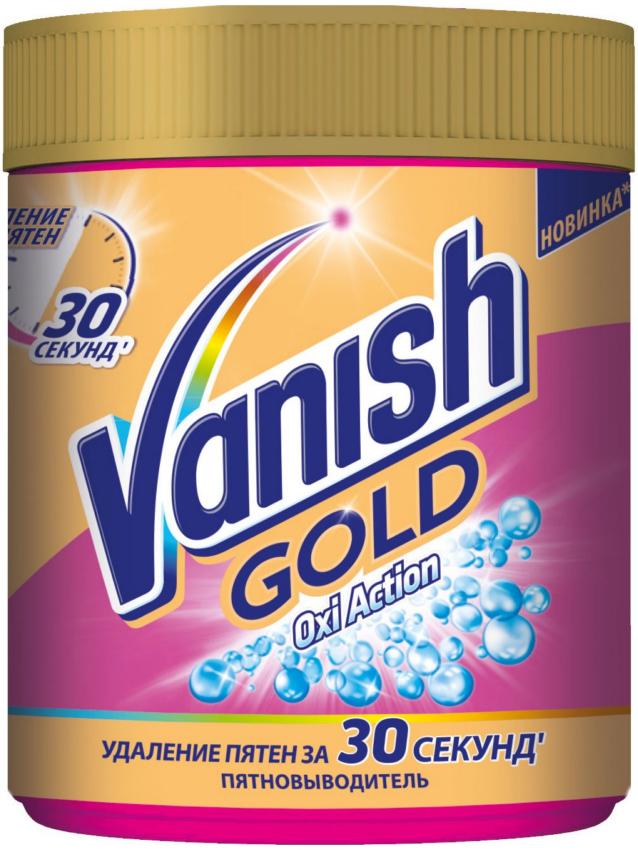 Fotografie Vanish Gold Oxi Action Pink odstraňovač skvrn prášek 625 g