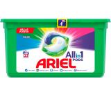 Ariel All-in-1 Pods Color gelové kapsle na barevné prádlo 33 kusů 785,4 g