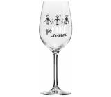 Albi Můj Bar Mega sklenice na víno Povinné cvičení 670 ml