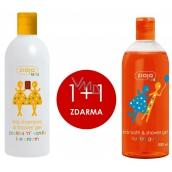 Ziaja Sušenka a vanilková zmrzlina 2v1 šampon a sprchový gel pro děti 400ml + Žvýkačka sprchový gel 500 ml, duopack