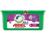 Ariel All in 1 Pods Color & Style Complete Fiber Protection gelové kapsle na praní barevného prádla 30 kusů 756 g
