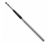 Artdeco Lip Brush Premium Quality štětec na rty