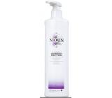 Nioxin Intensive Deep Protect Density Regenerační maska pro suché a poškozené vlasy 500 ml