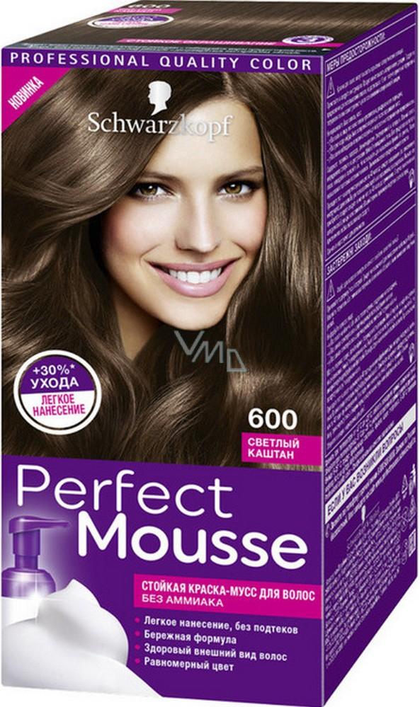 Schwarzkopf Perfect Mousse Permanent Foam Color Hair Color ...