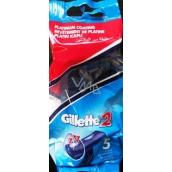 Gillette 2 pohotová jednorázová holítka 5 kusů v sáčku