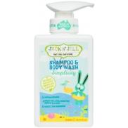 Jack N Jill Simplicity - Jednoduchost 2v1 sprchový gel a šampon pro děti dávkovač 300 ml