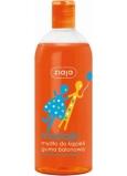 Ziaja Kids Žvýkačka koupelový gel 500 ml