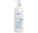 Ziaja Ziajka Baby 2v1 hypoalergenní gel na mytí s pumpičkou 400 ml