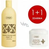 Ziaja Arganový olej tělové máslo suchá a podrážděná pokožka 200 ml + Arganový olej krémové mýdlo s olejem 500 ml, duopack