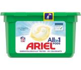 Ariel All in 1 Pods Sensitive Skin gelové kapsle na praní na dětské prádlo a pro citlivou pokožku 13 kusů 314,6 g